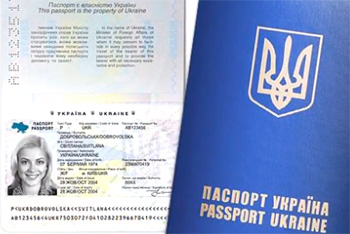 Идентификационный код можно внести в паспорт