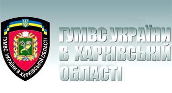 Анатолий Дмитриев назначен начальником ГУ МВД Украины в Харьковской области