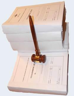 Повестку в суд для подозреваемого или обвиняемого опубликуют в СМИ