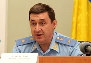 Новый прокурор Харькова - Андрей Гончаренко