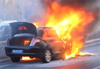 Действия страховщика при массовых повреждениях автотранспорта