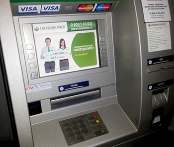 НБУ узаконил защиту прав владельцев платежных карт