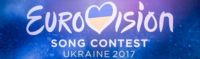 Купить билеты на Евровидение-2017 можно от 8 евро