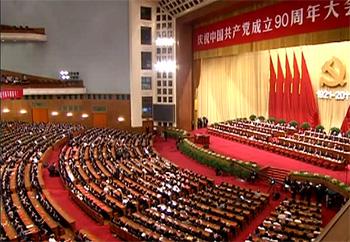 В 2013 году за коррупционные действия понесли наказания 182000 китайских чиновников