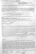протокол о нарушении ст. 471