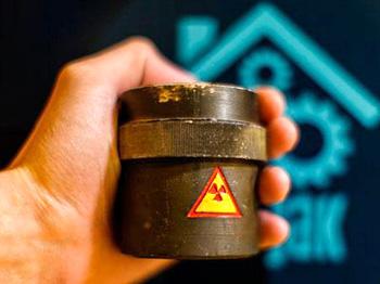 Добровольная сдача радиоактивных материалов освобождает от уголовной ответственности