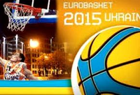 Евробаскет-2015 – таможня дает добро