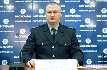 Генерал Князев назначен начальником Национальной полиции Украины