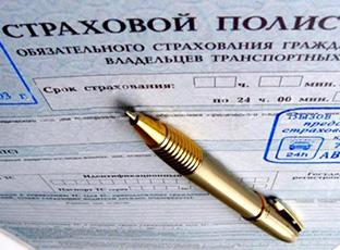 С 17 мая украинскому страховщику придется конкурировать с иностранными страховыми компаниями