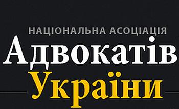 Адвокаты Гречковский, Резников и судья Балац избраны членами Высшего совета юстиции