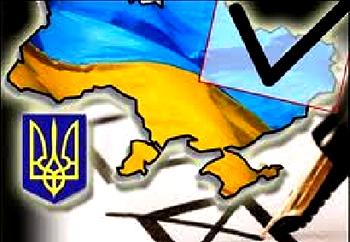 Внесены изменения в Закон о выборах Президента Украины