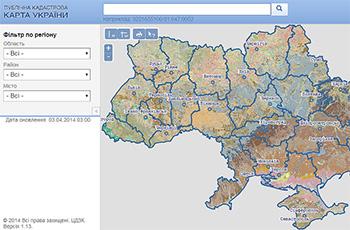 Кадастровая карта Украины