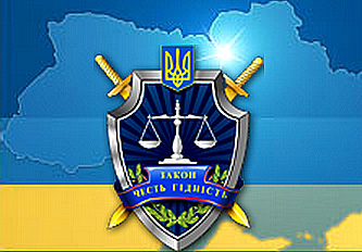 ВР Украины приняла Закон «О прокуратуре»
