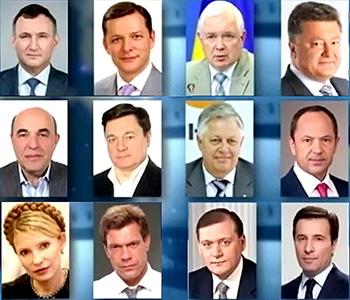 23 кандидата будут баллотироваться на пост Президента Украины