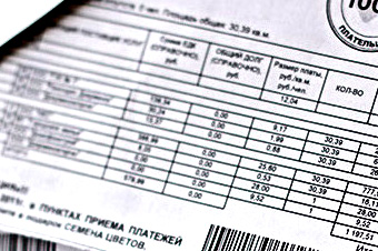Как вырастут коммунальные тарифы 2016-2017