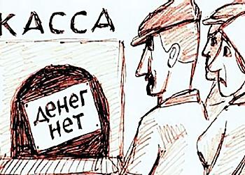 Ответственность за нарушение предельных сроков выплаты зарплаты в Украине
