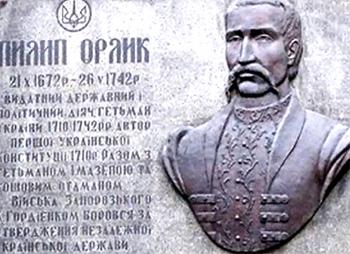 Депутаты ВР проголосовали за возврат к Конституции 2004 года