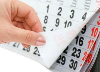 Праздничные и нерабочие дни в 2014 году