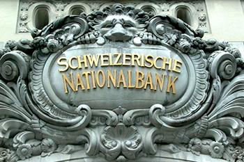 Швейцария раскрывает банковские тайны