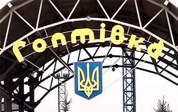 Перечень документов, который необходим для пересечения украинской границы