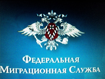 С 01 января 2014 года вступили в силу новые правила пребывания украинцев в РФ