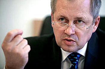 Ярослав Романюк – новый председатель Верховного суда Украины
