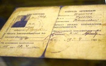 Отменен обязательный обмен водительских прав советского образца