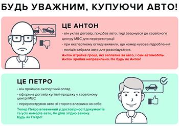 Оформлять договора купли-продажи авто рекомендуется в сервисных центрах МВД