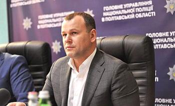Новым начальником харьковской полиции назначен Олег Бех