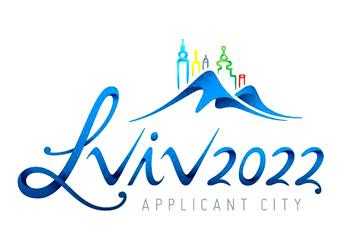 Украинская олимпийская заявка - Львов-2022