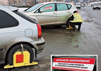 С 2016 года в Украину запретят импортировать автомобили старше 5 лет