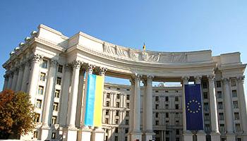 Новые правила оформления визы для въезда в Украину
