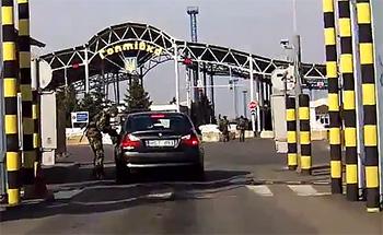 Новая отметка «Отказано во въезде в Украину»