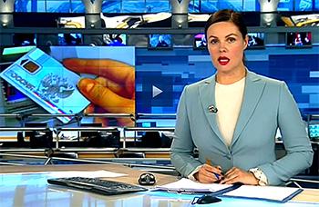 В Украине временно отключили российские телеканалы ОРТ, РТР, НТВ, Россия-24