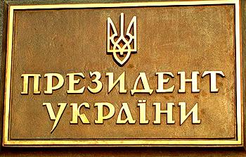 Отстранен от власти В.Янукович. Турчинов назначен и.о. Президента Украины