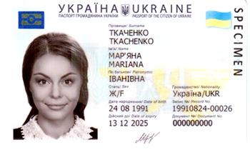 С 1 октября 2016 украинцы смогут получить новый пластиковый паспорт