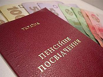 Работающие за границей украинцы получили право на пенсию