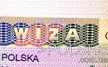 Польша приступила к выдаче двухгодичных виз украинцам