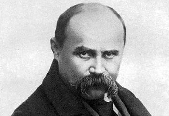 День рождения Т. Шевченко 9 марта предложили сделать выходным днем