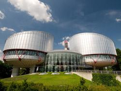 Представительство в Европейском Суде