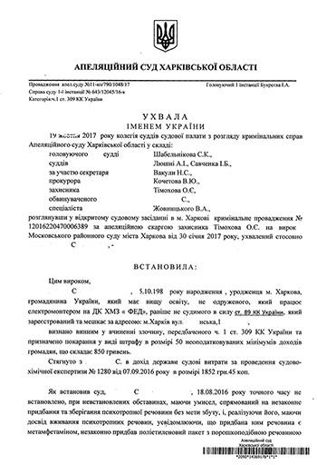закладки Харьков купить