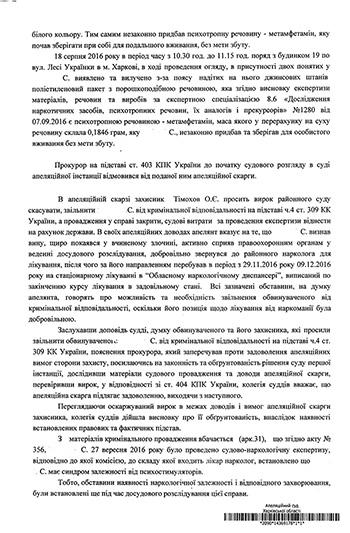 закладки Харьков круглосуточно