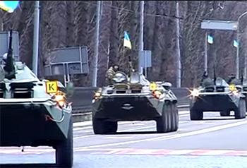 В Украине введен 1,5% подоходный военный сбор