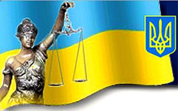 ВАСУ направил апелляционным админсудам обзор судебных решений по административным спорам