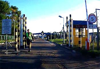 Украина с 16 марта закрывает местные пункты пропуска на границе с РФ