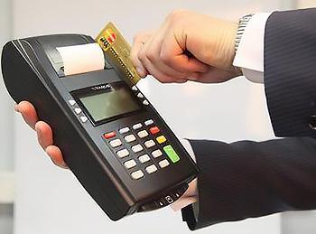 Штраф 8500 грн в случае отказа принять для оплаты платежную карту