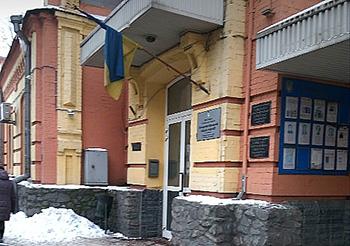 Прокурор прекратил уголовное производство в отношении Б., подозреваемого по ст.309 УК Украины