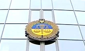 В ВХСУ заработал телефон горячей линии (044) 207-52-32