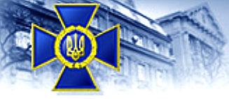 О нарушениях на Парламентских выборах 2014 можно сообщить в СБУ на сайте golos2014