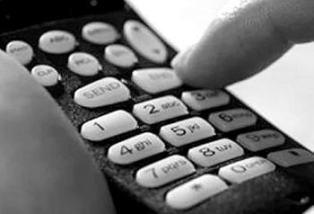 Телефон «горячей линии» для родственников участников АТО (044) 255-69-55